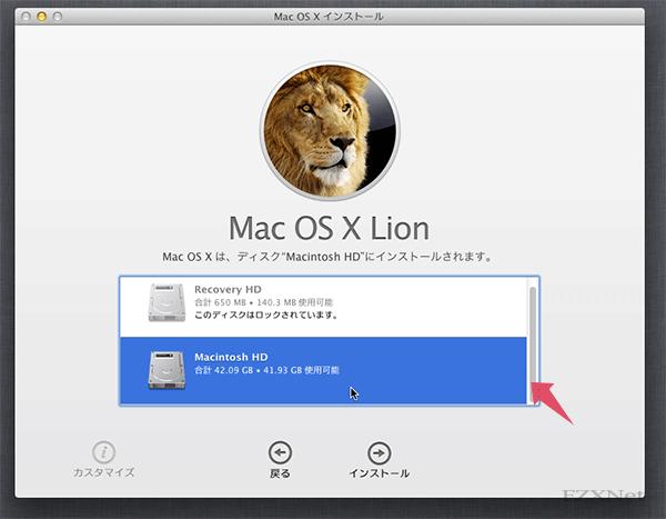 OS Xのインストール先を選択します。インストール先のディスクを選択してインストールを選択します。
