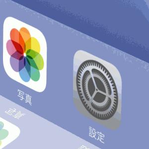 iPadのVPNリモートアクセス接続設定方法  iOS7
