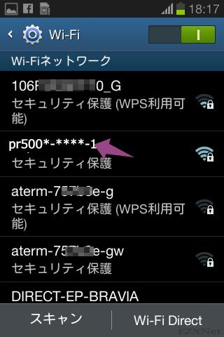 SSID検索