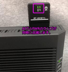 SC-40NE「2」Wi-Fiカードアダプターの装着