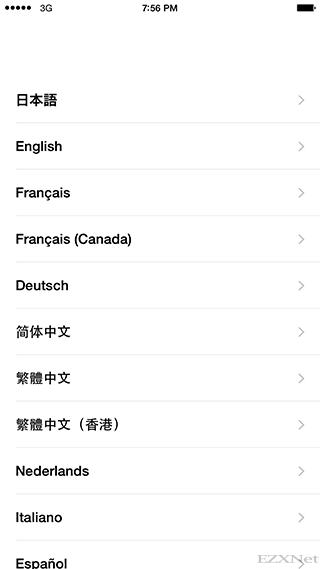 OSで使用する言語の選択をします。言語の設定は後からでも設定を変更する事ができます
