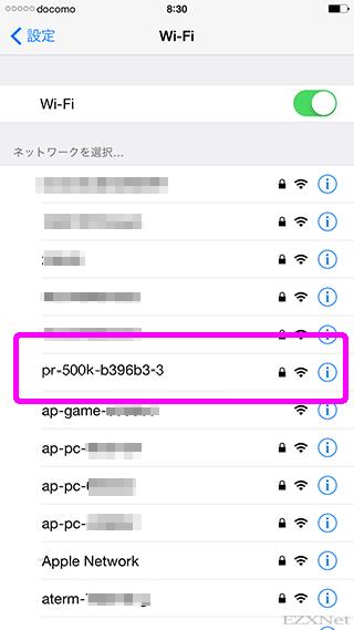 iPhoneのWi-Fi設定画面上で「pr-500k-xxxxxx-3」のSSIDを検出してタップします