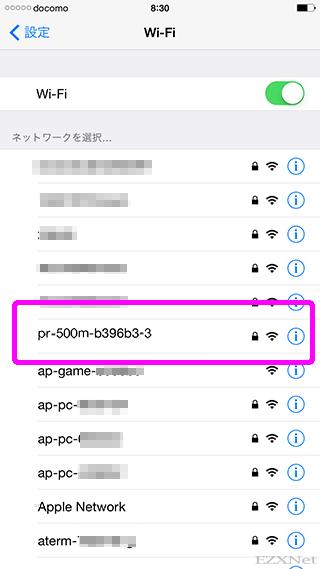 iPhoneのWi-Fi設定画面上で「pr-500m-xxxxxx-3」のSSIDを検出してタップします。