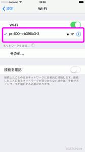 iphone_wifi_net