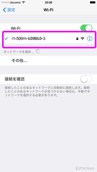 Wi-Fiが確立すると「rt-500m-xxxxxx-3」に接続されて5GHz帯での無線が利用可能になります。