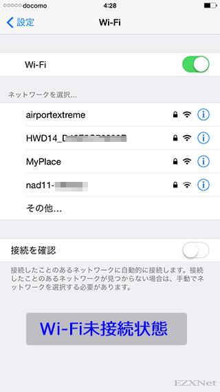 Wi-Fiネットワークに接続しなくなりました。再度接続したい場合は再設定する事で接続可能な状態になります。