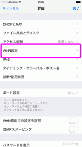 touch_wifi