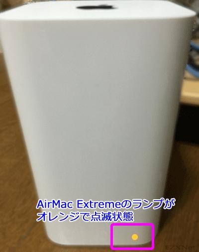 配線を行いAirMac Extremeの電源を入れると装置のLEDランプがオレンジ色で点滅します。オレンジの状態では設定に改善が必要な状況を示しています。