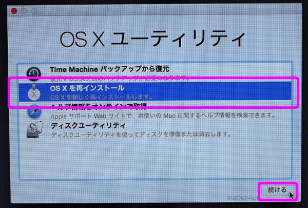 「OS Xユーティリティ」の「Mac OS Xを再インストール」を選択します。