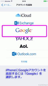 choose_google