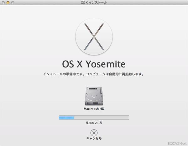 OS X Yosemiteのインストール準備が開始されます。