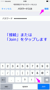 wifi_join