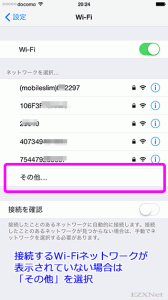 wifi_other