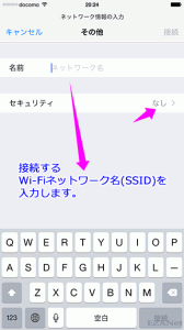 wifi_type_ssid