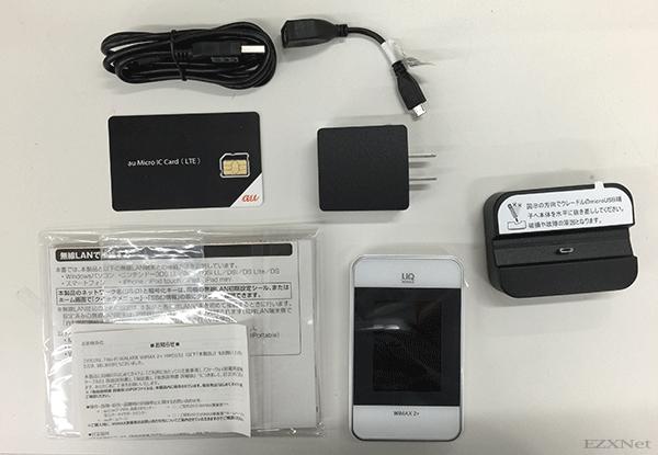 クレードル、Micro USBケーブル、ICカード、取扱説明書、保証書、Wi-Fi設定初期値シール、充電用ACアダプタ、給電用変換ケーブルが付属します。