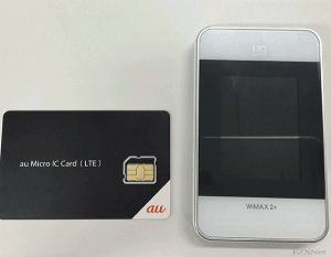 ICカードとHWD15本体