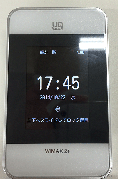 ディスプレイには時刻やバッテリー残量、接続中の回線の表示がされます。
