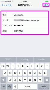 名前、メール、パスワード、説明にそれぞれ必要な値を入力します。