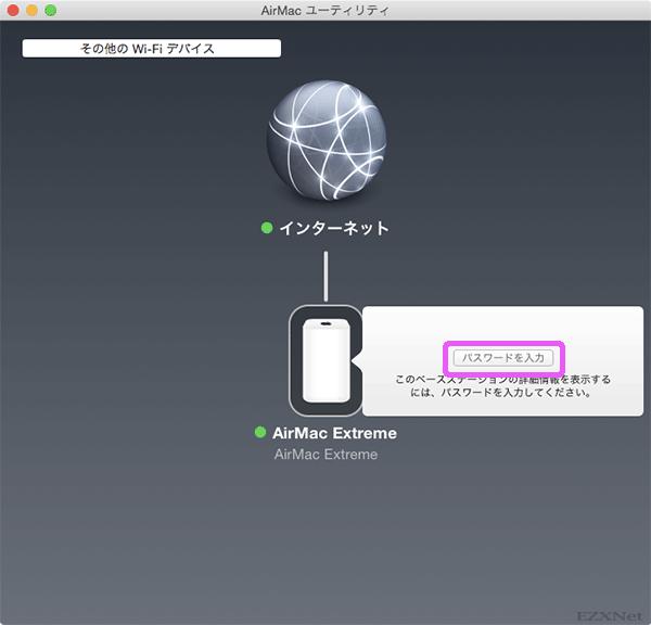 「パスワードを入力」と表示された場合はパスワードを入力してログインします