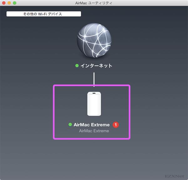 検出されたAirMac Extremeのアイコンをクリックして選択します。