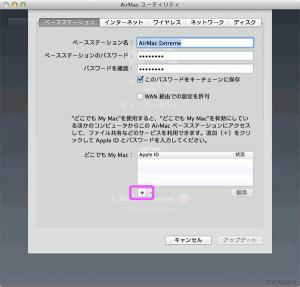 「ベースステーション」タブを選択しどこでも My Macの項目にある+ボタンをクリックします。