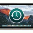 Mac OS X El Capitan Time Machineからシステム全体を復元する方法
