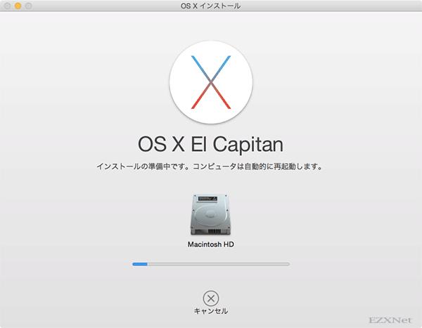 OS X El Capitanのインストール準備が開始されます。