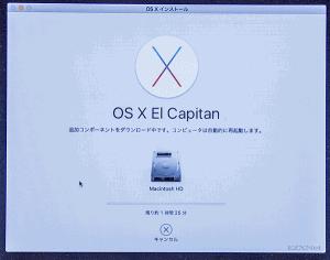 OS X El Capitanのダウンロードが開始されます。