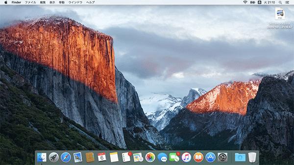 El Capitanのデスクトップ画面が表示されます。